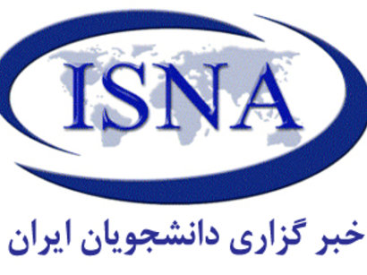 Iranian Student News Agency (ISNA) November 16, 2011